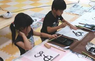 多彩な習いごとを用意。充実した学びを学童で。のイメージ